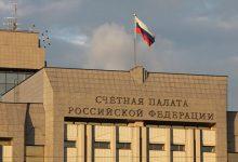 Photo of Счетная палата предупредила о риске неконтролируемого роста долгов регионов
