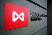Photo of Российский рынок акций закрылся символическим снижением