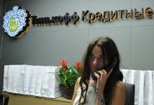 Photo of «Тинькофф» введет комиссию на часть переводов клиентам Сбербанка