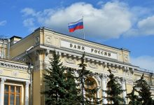 Photo of Ограничения Банка России на продажу страховых продуктов с инвестиционной составляющей