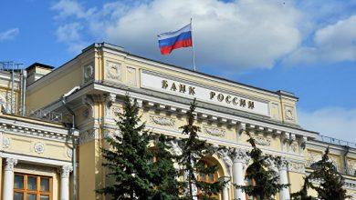 Photo of Банк России предложил основные направления развития прямых и венчурных инвестиций
