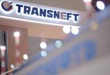 Photo of «Транснефть» рассказала, когда рассчитывает завершить выплаты по «Дружбе»