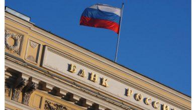 Photo of Банк России может ввести тестирование на знание инвестиционных продуктов с 2021 года