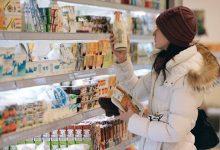 Photo of Ретейлеры готовы обеспечить россиян продуктами по доступным ценам