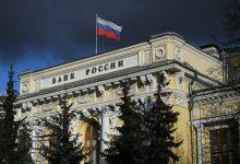 Photo of В среду вышел из печати «Вестник Банка России» № 99 (2235)
