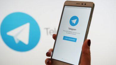 Photo of Эксперт прокомментировал оценку стоимости Telegram