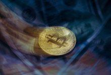 Photo of Цена биткоина обновила новый исторический максимум