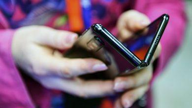 Photo of Apple начала разработку складного iPhone