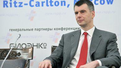 Photo of «Онэксим» Прохорова консолидировала 100% банка «Ренессанс Кредит»
