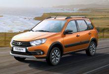 Photo of «АвтоВАЗ» поднял цены на Lada на 10-39 тысяч рублей