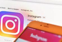 Photo of Facebook, Instagram и WhatsApp восстановили работу после сбоя