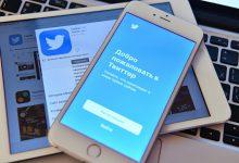 Photo of Глава Twitter прокомментировал решение заблокировать аккаунт Трампа