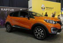 Photo of В Renault оценили рост цен на машины в России в 2020 году