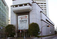 Photo of Котировки акций на Токийской бирже подскочили на фоне протестов в США