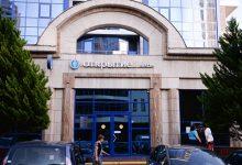 Photo of Суд утвердил рекордное взыскание с экс-руководителей банка «Открытие»
