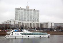 Photo of Правительство одобрило коммерческое присутствие иностранных страховщиков