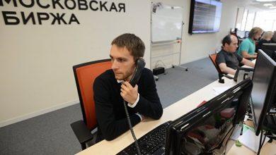 Photo of Российский рынок акций перешел к снижению