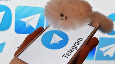 Photo of Эксперты рассказали об угрозе ботов в Telegram