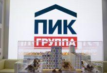 Photo of ПИК запускает производство мебели под своим брендом