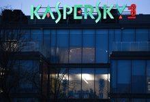 Photo of «Лаборатория Касперского» нашла в Google Play мошенническое приложение