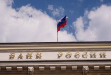 Photo of Банк России разработает обучающую программу для начинающих инвесторов