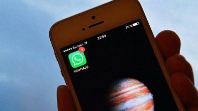 Photo of СМИ узнали об ограничении функций для ряда пользователей WhatsApp
