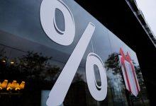 Photo of Банки реструктурировали кредитов физлиц на 875 миллиардов рублей