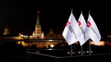 Photo of Российский рынок акций снизился, отыгрывая корпоративные новости