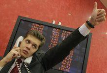 Photo of Российский рынок акций вырос на фоне подорожавшей нефти