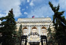 Photo of Банк России направит в бюджет оставшиеся средства от продажи Сбербанка