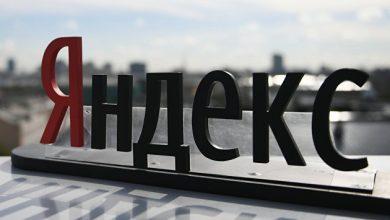 Photo of «Яндекс» обязали прекратить дискриминацию сторонних сервисов в поиске