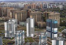 Photo of Россиянам будут сообщать о признании многоквартирного дома аварийным