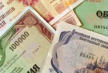 Photo of Что такое облигации и как на них заработать?