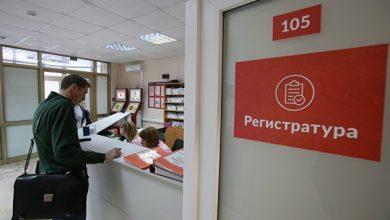 Photo of Страховщики рассказали об экономии работодателей на ДМС для сотрудников