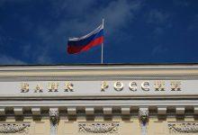 Photo of Банк России впервые присвоил статус депозитария регистратору ценных бумаг