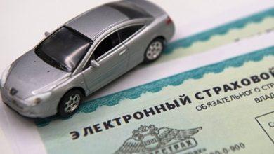 Photo of Прибыль страховщиков в России почти не изменилась в 2020 году