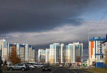Photo of Названы регионы с наибольшими в России средними зарплатами