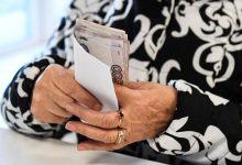 Photo of «Сбер» выяснил, сколько средств россияне хранят в конвертах