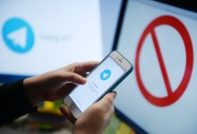 Photo of Банк России рассказал о механизме разгона акций через Telegram-каналы