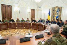 Photo of Украина продлила санкции к двум российским банкам еще на три года