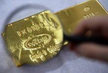 Photo of Золото колеблется, удерживаясь при этом выше отметки в 1700 долларов