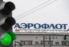 Photo of «Аэрофлот» опроверг сообщения о прекращении полётов в 26 городов России