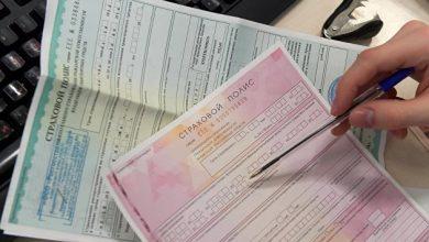 Photo of Страховой рынок России в 2020 году вопреки пандемии вырос на 4,1%