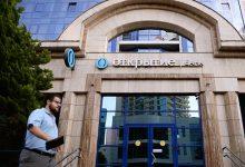 Photo of Суд утвердил мировое соглашение банка «Открытие» и Михаила Гуцериева