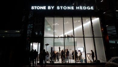 Photo of STONE HEDGE открыл Дом коммерческой недвижимости STONE