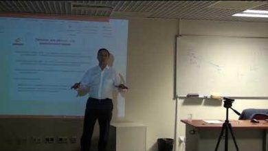 Photo of Торговля фьючерсами на бирже. Второе видео из цикла лекций Владимира Твардовского «Торговля на срочном рынке»