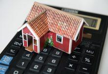 Photo of Аналитики прогнозируют замедление темпов ипотечного кредитования в России