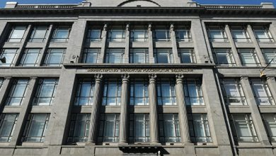 Photo of Решения о новых аукционах ОФЗ будут приниматься с учетом состояния рынка