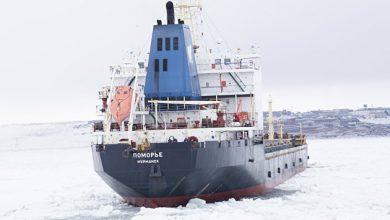 Photo of Правительство утвердило программу развития Арктики