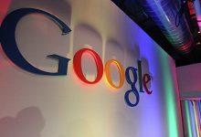 Photo of ФАС возбудила дело в отношении Google